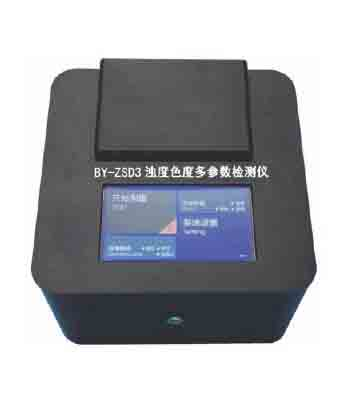 BY-ZSD3 POOL型 浊度多参数水质检测仪